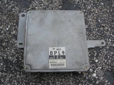 '96-'97 ECU
