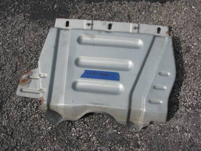 '90-'93 1.6 ECU Cover (passenger floor)