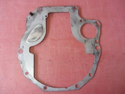 Mazda Miata transmission spacer/dust shield (90-05) - Image 1