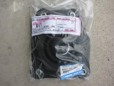 Miata OEM '90 - '05 Rubber Shift Boot Insulator -NA01-64-481B - Image 1