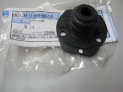 Alternative OEM '90 - '05 Miata Shifter Dust Seal - Free Shipping - Image 1