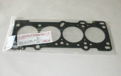 New Miata Parts '99-'05 - Engine & Accessory Components - '01-'05 New OEM Miata Head Gasket