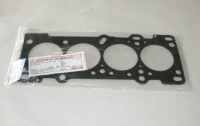 New Miata Parts '99-'05 - Engine & Accessory Components - '01-'05 New OEM Miata Head Gasket - BP6D-10-271