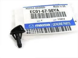 New Upgraded '90 - 05 Miata Windshield Washer Nozzles Pair, EC01-67-50YA - Image 2