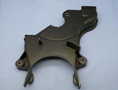 New Miata Parts '90-'97 - Engine & Accessory Components -  '90 - '05 Miata OEM Lower Timing Belt Cover - B660-10-501E