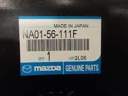 Brand New OEM '90-'05 Miata Splash Pan - NA01-56-111F - Image 2