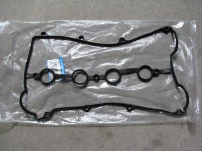 New Miata Parts '90-'97 - Engine & Accessory Components - 1.6 Miata Valve Cover Gasket - FREE SHIPPING