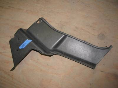 Seat Belt Tower Trim '90-'97 - Image 5